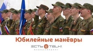 ТГУ NEWS: Юбилей военной кафедры института военного обучения ТГУ