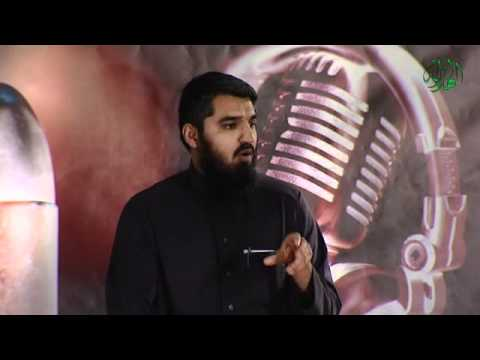 A Menace II Society - Free Love - Ustadh Murtaza Khan