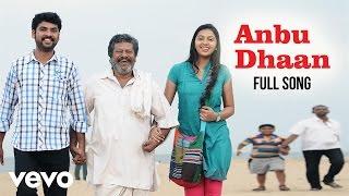 Manja Pai - Anbu Dhaan Song | N.R. Raghunanthan | Vimal