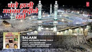 SALAAM : HAJI TASLEEM AARIF || Full Audio Qawwali || T-Series Islamic Music