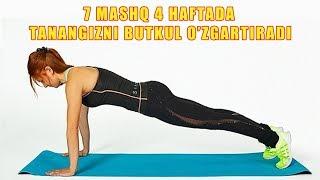 7 Машк Оркали 4 Хафтада Танангиз Буткул Узгаради !!!