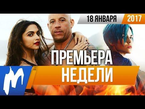 Три икса 3: Мировое господство — Съёмки (2017)