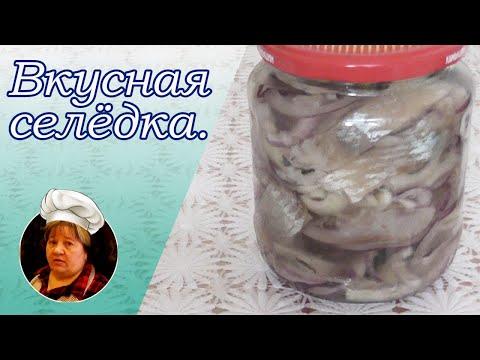 Как убрать соль из селедки быстро и вкусно