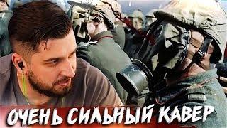 HARD PLAY СМОТРИТ RADIO TAPOK SABATON THE ATTACK OF THE DEAD MEN COVER
