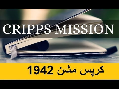 Cripps mission 1942 | Urdu & Hindi | Indo-Pak History