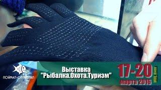 Смотреть видео перчатки для фитнеса киев
