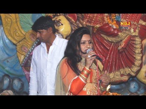 Aasra Ek tera Ek Tera Sahara | Latest Devotional Bhajan Song 2017 | Bhakti Bhajan 2017 | NDJ Music