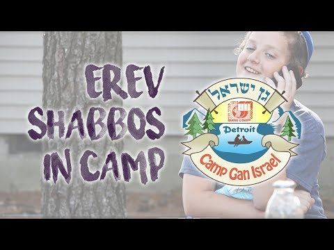 Erev Shabbos in Camp - CGI Detroit 5777