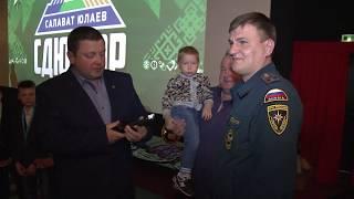 «Юлаевская» СДЮШОР закрыла сезон