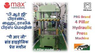 Hydraulic Press | 4 Four Pillar Hydraulic Press - PRG Brand - Make in India - gujarat@MaxMachines.in