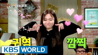 Kim Seul-ki dances Twice