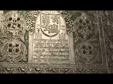 Toledo Spain - Sephardic Museum