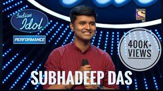 नकली मुछे लगाकर शो में आया और जज ने पकड़ लिया😂जबरदस्त गाना गाया सबके होश उड गाए ||Subhadeep Das||