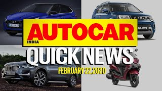 New Hyundai i20, Ignis Facelift price, New Creta interior and more | Quick News | Autocar India