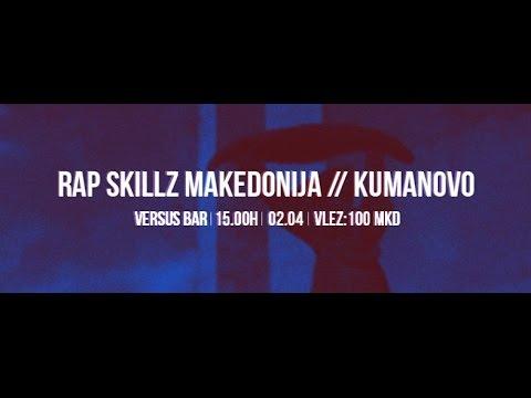 Rap Skillz Makedonija // Kumanovo - Lux Kmala vs. Enigma (najava)