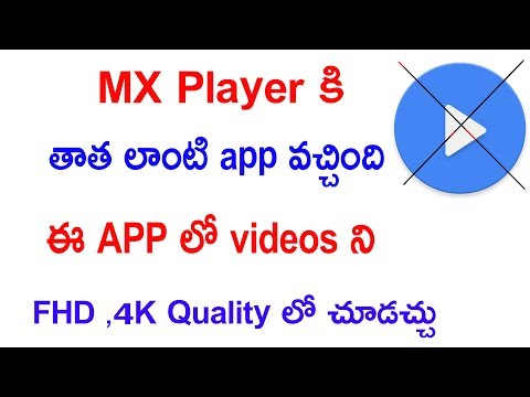 MX Player కి తాత లాంటి App వచ్చింది || Best 4K Video Player For Android Mobile Users In Telugu 2018