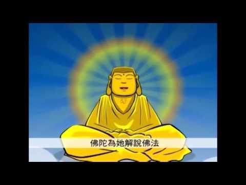 Công Chúa Trốn Trong Phòng - Phim hoạt hình Phật Giáo