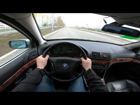 1997 BMW 528i (E39) 2.8L POV TEST DRIVE