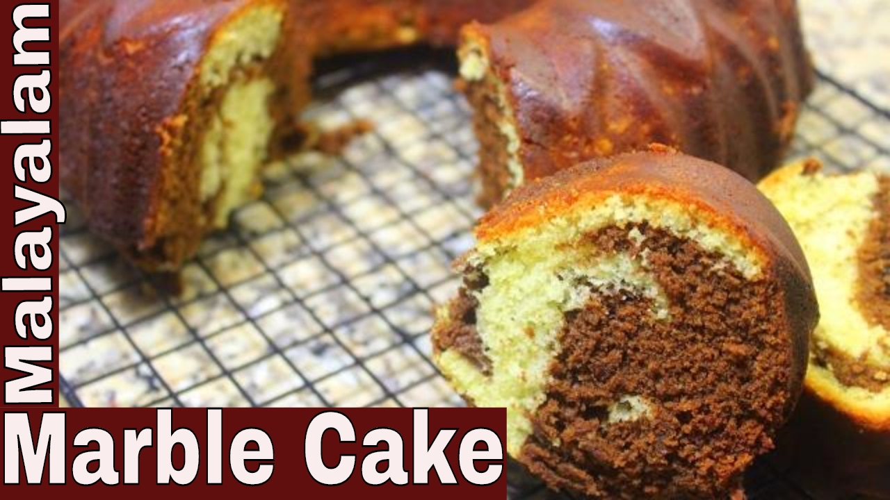 Cake Recipes In Malayalam Video: How To Make Marble Cake