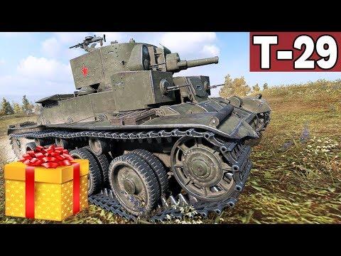 PREZENT OD WG - T-29 - World of Tanks