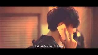 教育部102年度性別平等教育微電影甄選 035 _ 愛無反顧 thumbnail