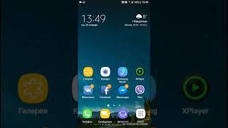 100% СПОСОБ загрузки музыки с ВК для Android устройств. (БЕСПЛАТНО!!! 2018)