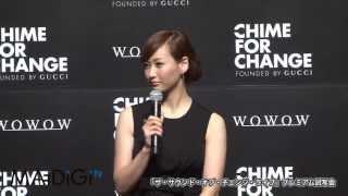 元「モーニング娘。(モー娘。)」でタレントの藤本美貴さんが6月2日、...