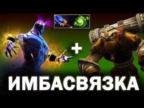 видео: enigma + earthshaker = ИМБАСВЯЗКА ДОТА 2