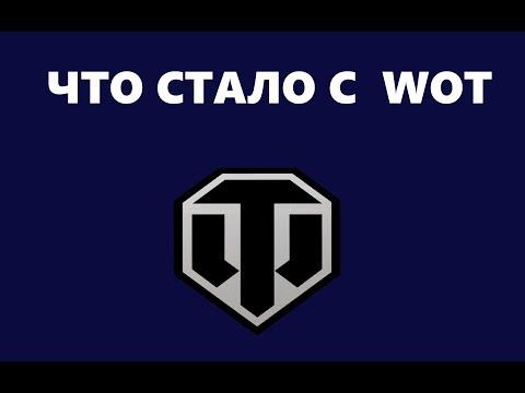 Официальный форум игры World of Tanks