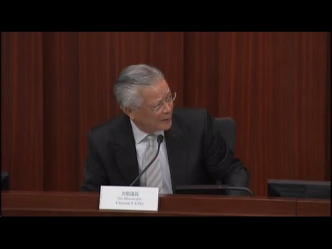 Panel on Commerce and Industry(Pt2)(2013/11/04)