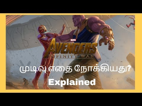 Avengers: Infinity Wars ending, Death explained | In Tamil | (தமிழ்) whats next?