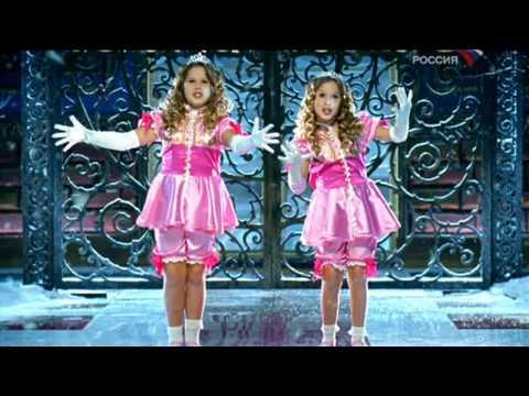 Трек Неизвестен - Сестры Толмачевы - 'Шоу-бизнес' (мюзикл 'Королевство кривых зеркал') в mp3 320kbps