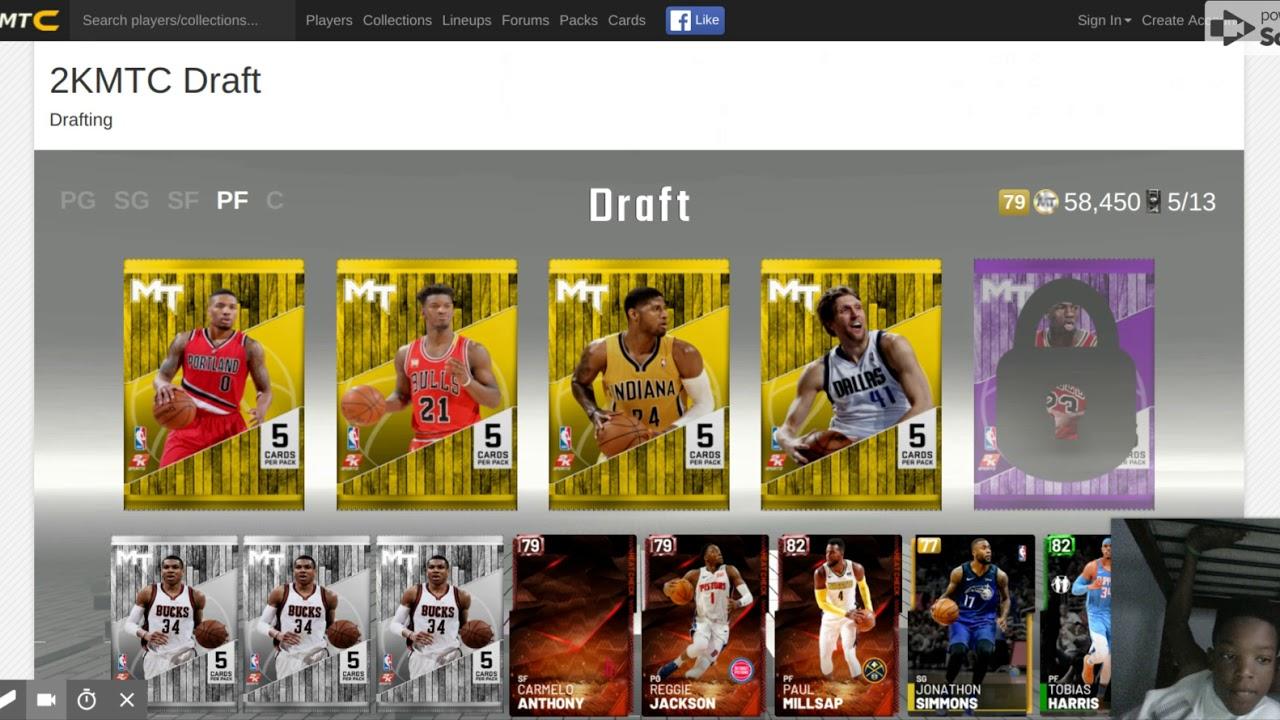 NBA 2K19 MyTEAM Pack Draft - 2KMTCentral