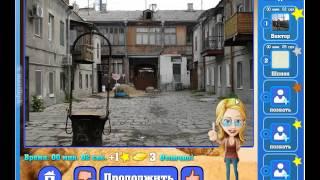 Игра Найди кота Одноклассники как пройти 921, 922, 923, 924, 925 уровень, ответы?