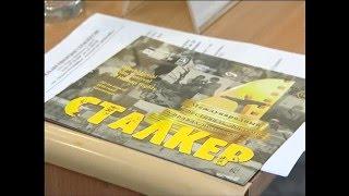 В Красноярске покажут фильмы с международного фестиваля «Сталкер»