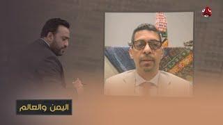 لبيب ناشر: إدارة بايدن لن تمس جوانب علاقتها الأساسية بالسعودية