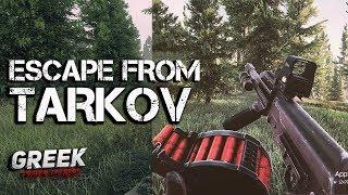 🔴 Стрим по игре Escape from Tarkov ( Будни ЧВК )  [18+] EFT