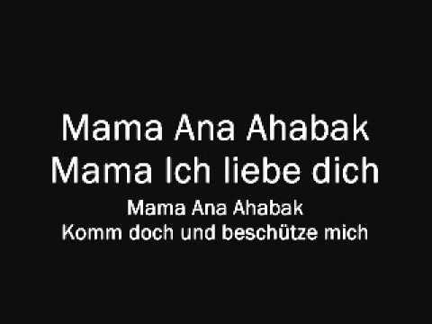 mama ana ahabak