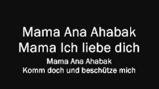 Christina Stürmer - Mama Ana Ahabak (Lyrics & English Translation)