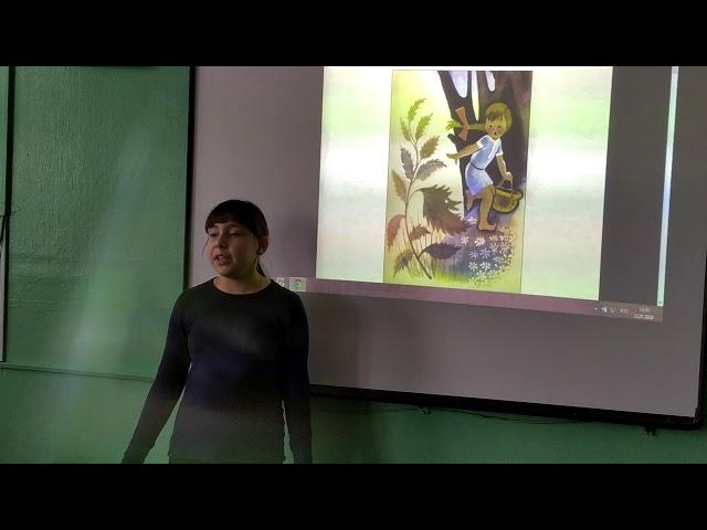 Изображение предпросмотра прочтения – АнастасияБодякова читает произведение «Хитрый коврик» Е.А.Пермяка