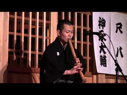 Traditional japanese music (Edo-Tokyo Museum)