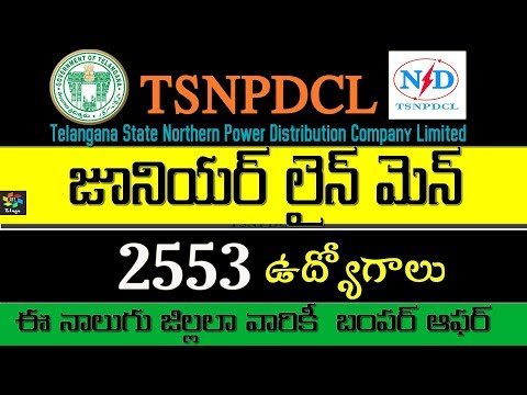 JUNIOR LINE MEN NOTIFICATION FROM TSNPDCL||TELANGANA NORTHERN POWER DISTRIBUTION COMPANY LIMITED||