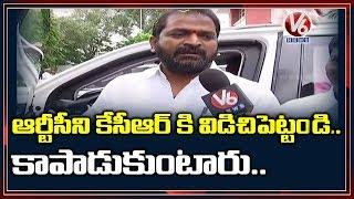 TRS Minister Srinivas Goud Face To Face Over TSRTC Strike  Telugu News