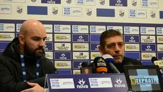S.L.: ΠΑΣ Λαμία - Αστέρας Τρίπολης 1-0 (Δηλώσεις - Σάββα Παντελίδη 2)