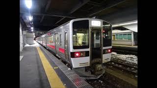 【秋田を走る急行型電車の台車】秋田車両センター719系走行音