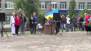 Северодонецк 6 школа открытие спортивной площадки 2015 г