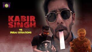 Kabir Singh VS Dubai Situations I Kabir Singh Trailer Spoof I Viralpanti 101