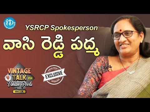 YSRCP Spokesperson Vasireddy Padma Exclusive Interview    Talking Politics With iDream #226