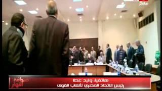 بالفيديو.. وليد عطا: مدير أمن اللجنة الأولمبية «ضربني وطردني»