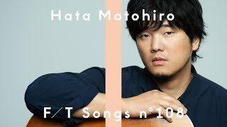 Motohiro Hata - Uroko / THE FIRST TAKE